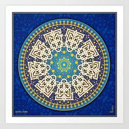 Alláh-u-Abhá repeated nine times Art Print