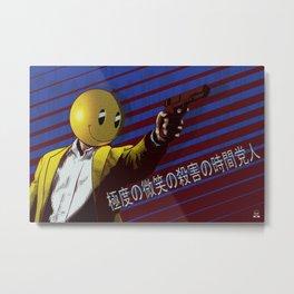 Super Smile Man Metal Print