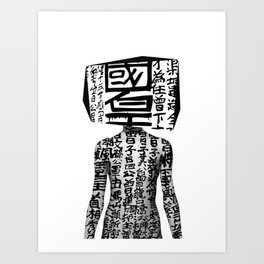 KING OF KOWLOON Art Print