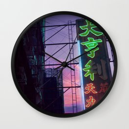 Kowloon Wall Clock