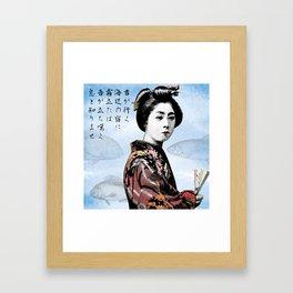 Poetry Girls: Geisha Girl Framed Art Print