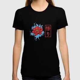 Japanese Serpent Lotus Japanese Tattoo Art T-shirt