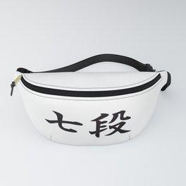 Nanadan (7th Degree Black Belt in Japanese Martial Arts) Fanny Pack