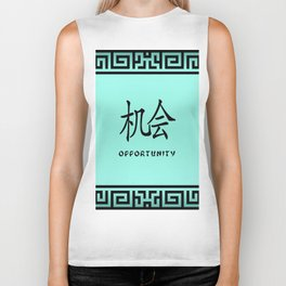 "Symbol ""Opportunity"" in Green Chinese Calligraphy Biker Tank"