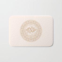 Pisces Zodiac Mandala - Gold on Cream Bath Mat