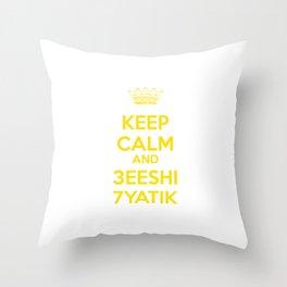 Keep Calm Series Throw Pillow