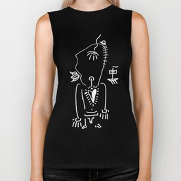 (white tshirt) Leaf Mouth Biker Tank