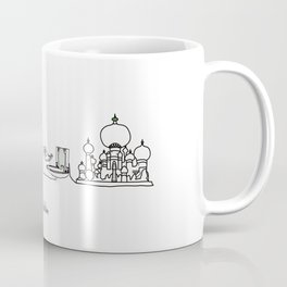 Aladdin Skyline Landscape - Storyline Landmarks Coffee Mug