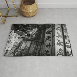 Chinese Grocery Shop, A Rug