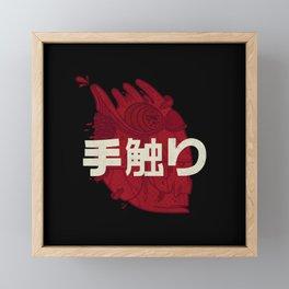 Feel Framed Mini Art Print