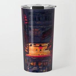 Glowing Alleyway Travel Mug