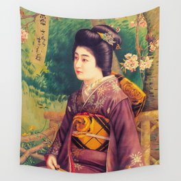 Vintage Japanese Sake Advertisement Wall Tapestry