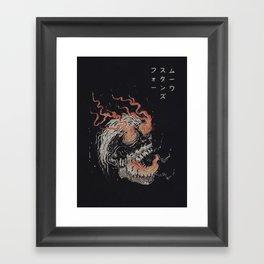 Sun Stare - Black Framed Art Print