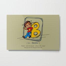 #36daysoftype Letter B - Bindok Metal Print