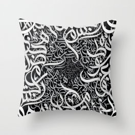 silver arabic letters  Throw Pillow