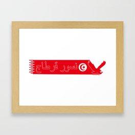 Tunisia نسور قرطاج (The Eagles of Carthage) ~Group G~ Framed Art Print