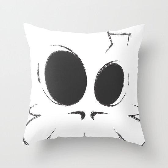 Cracked Skull Throw Pillow