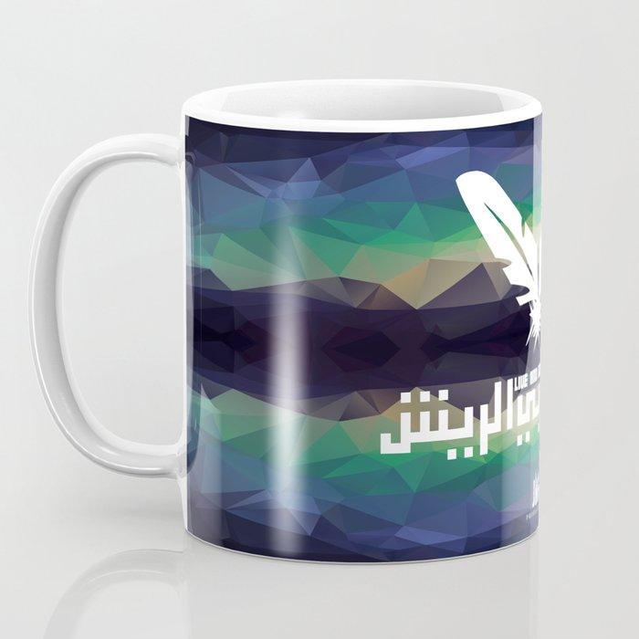 3ish W'Rébi Rish ... live & grow leaves Coffee Mug