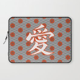 Eastern Love POPPY RED / Japanese character for love Laptop Sleeve