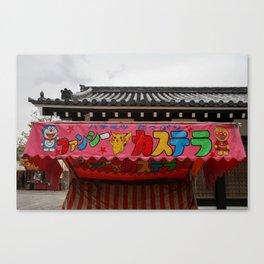 SHITENNOJI, OSAKA Canvas Print