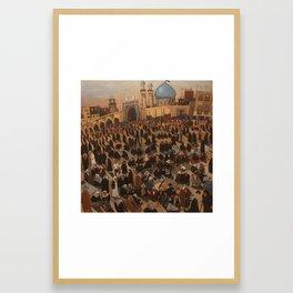 Karbala Framed Art Print