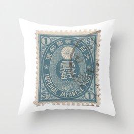 Japanese Postage Stamp 17 Throw Pillow