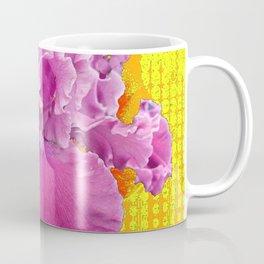 PINK FRILLY GARDEN IRIS YELLOW ART Coffee Mug