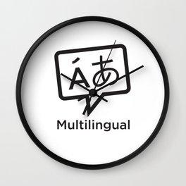 JW Multilingual Wall Clock