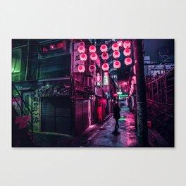 Shibuya Lanterns Canvas Print