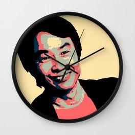 Shigeru Miyamoto Wall Clock