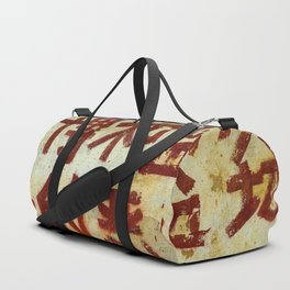 Chinese writing on the wall Duffle Bag