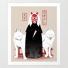 Ouji Kaonashi Art Print