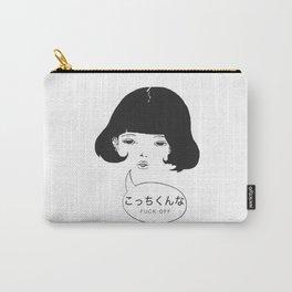 Bubble Jap Carry-All Pouch