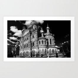 Saviour on spilled blood \\ St Petersberg, Russia Art Print