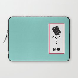 Le Bidet! Laptop Sleeve