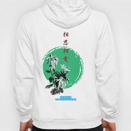 Japanese Green Kanji Flower T-Shirt Hoody