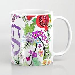 Dor L'Dor - Generation to Generation Coffee Mug