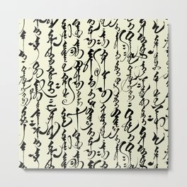Mongolian Calligraphy // Parchment Metal Print