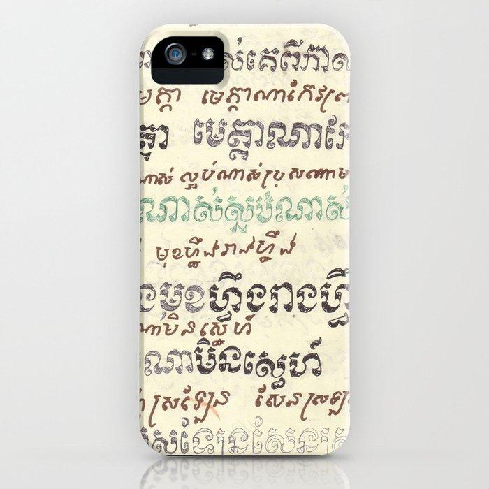 Mou Pei Na - Cambodian Print iPhone Case