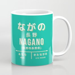 Retro Vintage Japan Train Station Sign - Nagano Green Coffee Mug