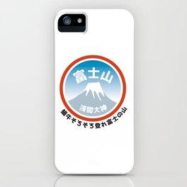FujiSan iPhone Case