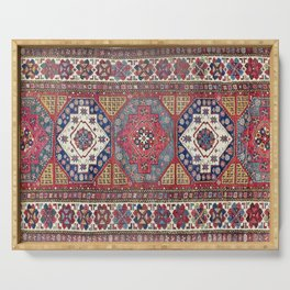 Shahsavan Azerbaijan Antique Tribal Persian Rug Print Serving Tray