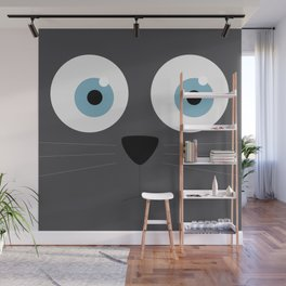 Cat eyes Wall Mural