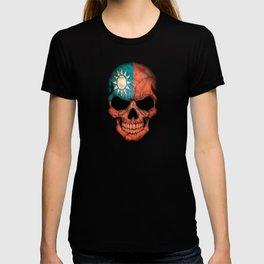 Dark Skull with Flag of Taiwan T-shirt