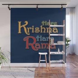 Hare Krishna Hare Rama Maha Mantra Wall Mural