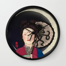 Mooneo Wall Clock