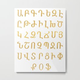 ARMENIAN ALPHABET - Gold and White Metal Print