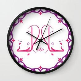 Naglaa نجلاء | Arabic Name - Arabic typography Style Wall Clock