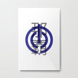 Naha 那覇 Kanji Metal Print