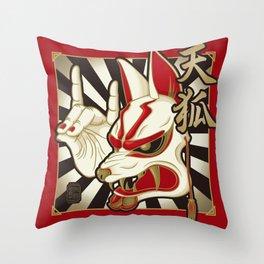 天狐(Japanese Traditional Fox Mask) Throw Pillow